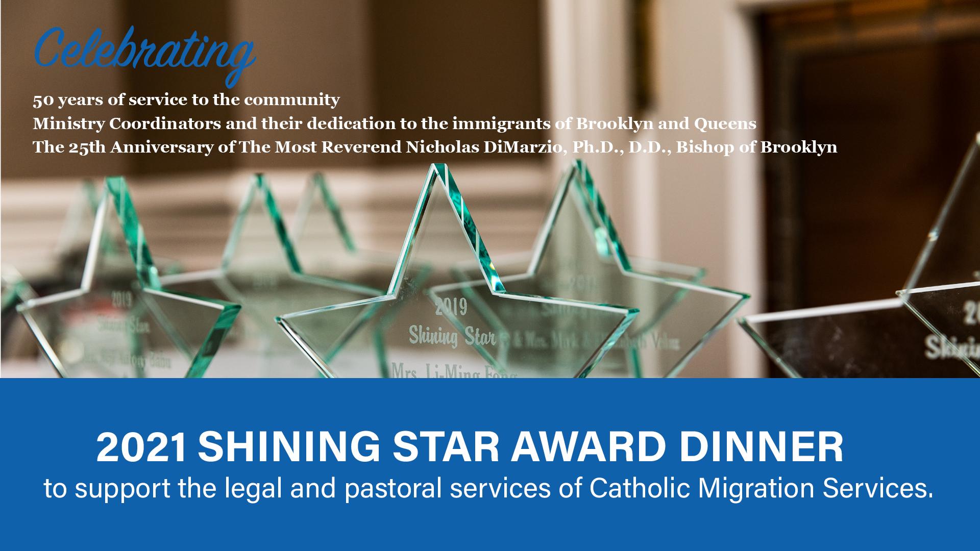 2021 Shining Star Award Dinner Landing Page Image